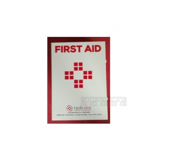 MC-1D Metal Wall Mounted First Aid Box