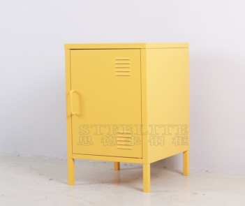 PS-N yellow bedside cabinet nightstand