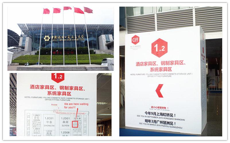 Luoyang Steelite Steel Cabinet Co., Ltd.